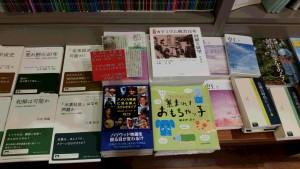 紀伊国屋書店 富山店様